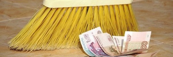 Roubles and Broom